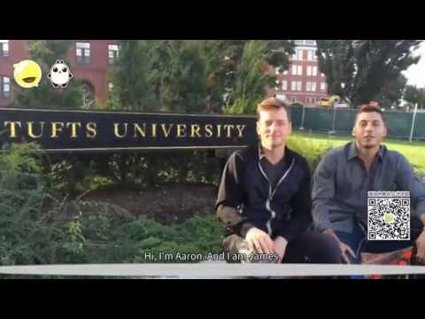 Campus Explorer: Tufts University