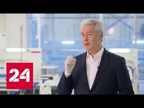 """Программа """"Факты"""" от 29 мая 2020 года (22:00) - Россия 24"""