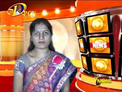 PCN Chittoor Local News On 11-01-2016