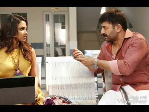 Bhaskar Oru Rascal movie official trailer|...
