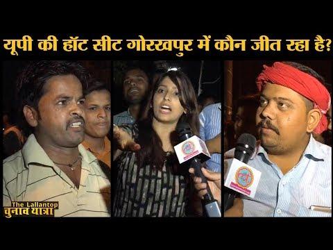 Ravi Kishan or Rambhual Nishad, Who will win Gorakpur   Yogi Adityanath   Modi   Balakot