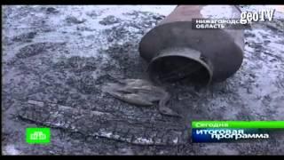 Влияние химической промышленности на окружающую среду(Видеоролик, смонтированный из отрывков новостей, показывает, каким образом влияют предприятия химической..., 2013-10-28T17:34:07.000Z)