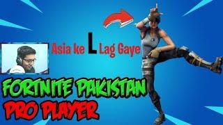 Fortnite Pakistan | Pro Player | 590+ Wins | Asia ke L lag gaye Boiis | Giveaway Coming Soon Add Me