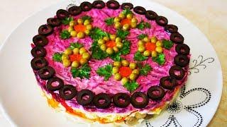 ОВОЩНОЙ салат ЖЕНСКИЙ вкусно, красиво и быстро