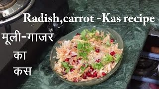 radish carrot kas recipe mooli gajar ka kas hindi