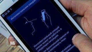 Samsung Galaxy S3. Мыльный пузырь