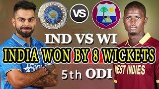 IND Vs WI Match 5th ODI: भारत ने 8 विकेट से जीता मैच, विंडीज में जीती लगातार तीसरी वनडे सीरीज