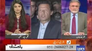 بول بول پاکستان، اکتوبر 27