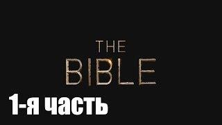 Good Pastor v-log:Смотрим кино #4