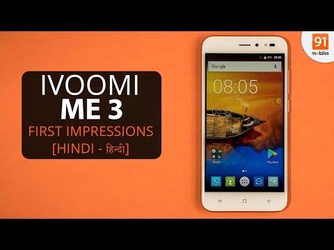 iVooMi Me3 Review Videos