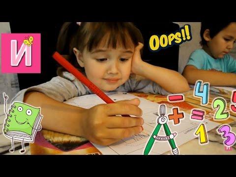 ❀ ПРОПИСИ учимся Children learn to Write 食谱 Писать и Рисовать по точкам Мультики для детей 3-5 лет