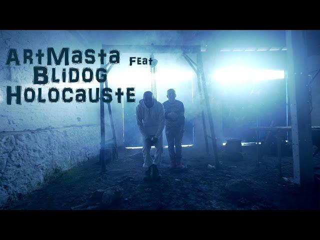 ARTMASTA BELLA GRATUIT TÉLÉCHARGER MP3