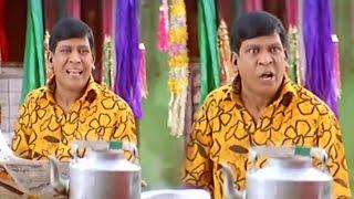 வாரிக இருக்கிக போரிக VadiveluComedyVideo  வடிவேலு Singamuthu காமெடி Video Comedy Video