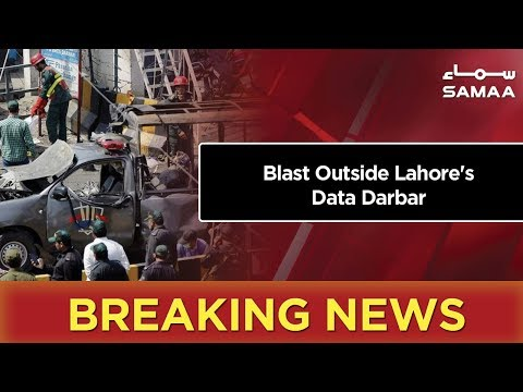 BREAKING NEWS: Blast Outside Lahore's Data Darbar | SAMAA TV | 8 May 2019