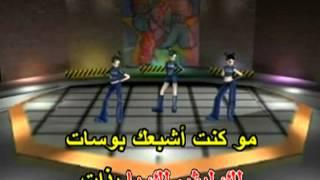 قلب قلب وين وين محمد سالم كاريوكى Arabic Karaoke