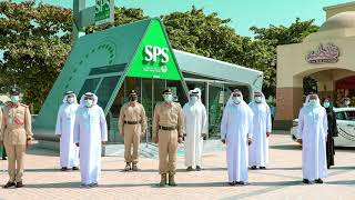 'Walk-in' Smart Police Station (SPS) is now open in Dubai Silicon Oasis.