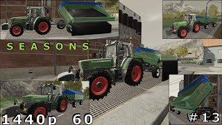 Zapotrzebowanie na rzepak, naprawa ciągnika, duża wilgotność Seasons Farming Simulato 19 gameplay#13