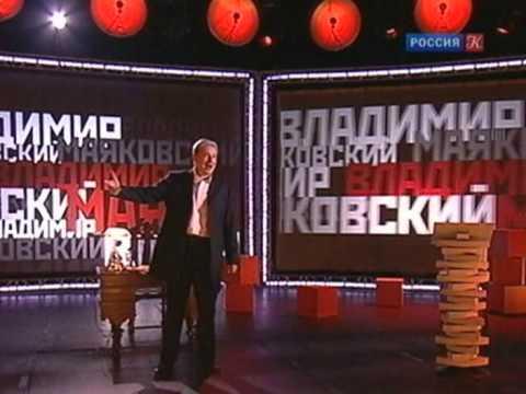 Владимир Маяковский. Авы моглибы?
