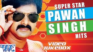 पवन सिंह हिट्स || Pawan Singh Hits || Video JukeBOX || Bhojpuri Hot Songs 2015 new