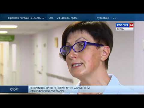 В Прикамье в 17 медицинских учреждениях работают врачи-гериатры