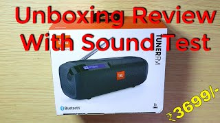 #JBLTunerFM Portable Bluetooth Speaker Unboxing Review (Black, Stereo Channel) Hindi