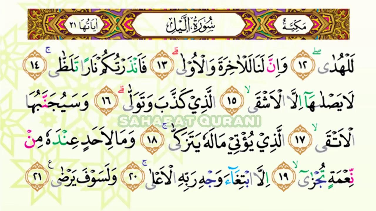 Bacaan Al Quran Juz 30 Nusagates