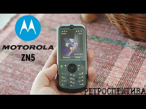 Motorola ZN5: запоздалый камерофон (2008) - ретроспектива