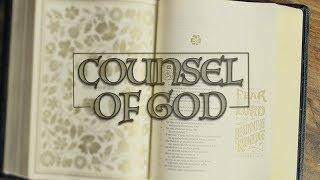 Attributes Of God: God Is Good (08/11/19)