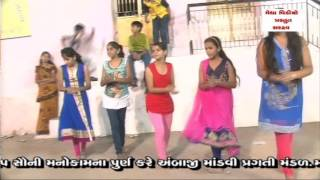Tran Tali Non Stop Live Garba Song - Lili Lebadi Re Lilo Nagar Vel No Chod