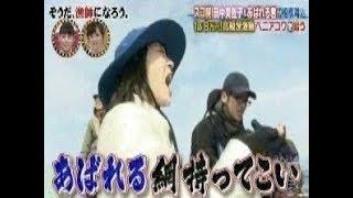 田中美佐子さん~バラエティ傑作選4 田中美佐子 検索動画 27
