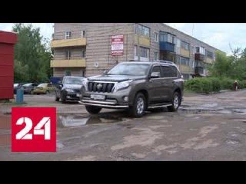 Жители села в Башкирии пожаловались Путину на 'лунные' дороги