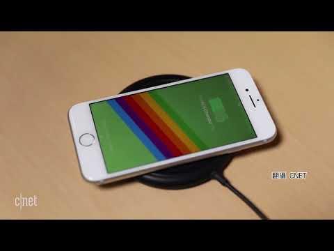 外國科技達人對iPhone 8 的評價是....