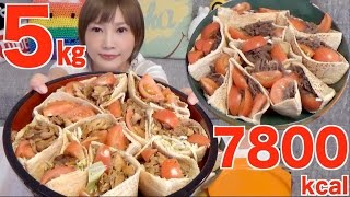 [MUKBANG] 20 Portions of Doner kebab 5Kg 7800kcal | Yuka [Oogui]
