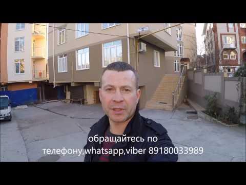 Купить недвижимость в Сочи, объявления о продаже