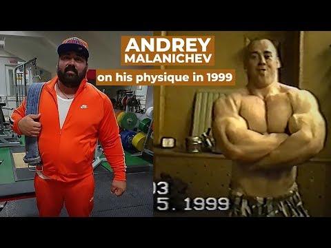 Andrey Malanichev On His Physique In 1999 / Маланичев о своей форме в 1999-м