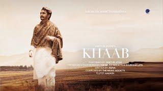 Khaab - Amitvir Joshi (Official Audio) | The Music Addicts | Harshit Gakhar | Shubham Lata | Amna |