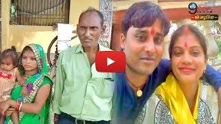विधवा बहु की शादी के लिए ससुर ने उठाया ऐसा कदम, हैरान हुए गांव के लोग | Sasur Step for Widow Bahu