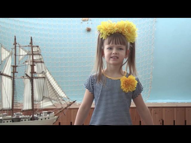 Изображение предпросмотра прочтения – «Коллектив детского сада №173, Г. Самара» читают произведение «Эта книжечка моя про моря и про маяк» В.В.Маяковского