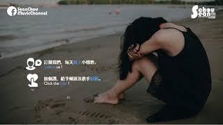 六哲   讓全世界知道我愛你 Feat 賀敬軒 動態歌詞版MV