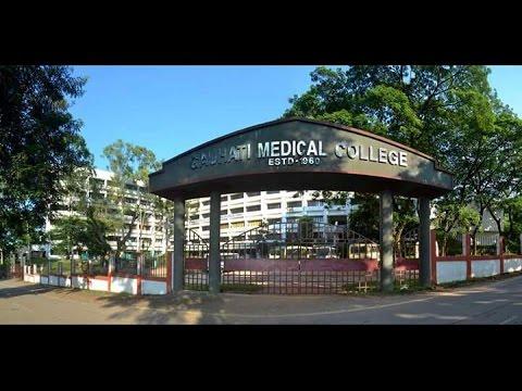 Gauhati Medical College Guwahati- GMC A Boon For Northeast  India