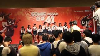 Ice Cream @Comic World HK 41 MC