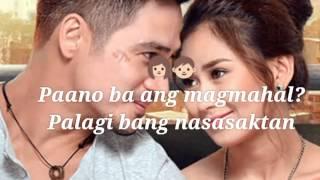Paano Ba Ang Magmahal (minus one/karaoke)