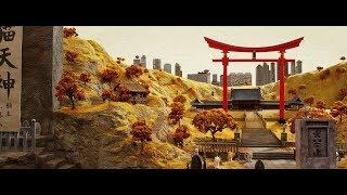 ウェス・アンダーソン最新作『犬ヶ島』冒頭3分映像!