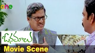 Rajendra Prasad about Greatness of Telugu Language Onamalu Movie