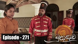 Muthu Kuda | Episode 271 19th February 2018