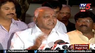We will give our Support to Kumaraswamy's development work -  Yeddyurappa | Press Meet | TV5 Kannada