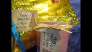 Как сделать свечу   Свеча   Приготовление свечки