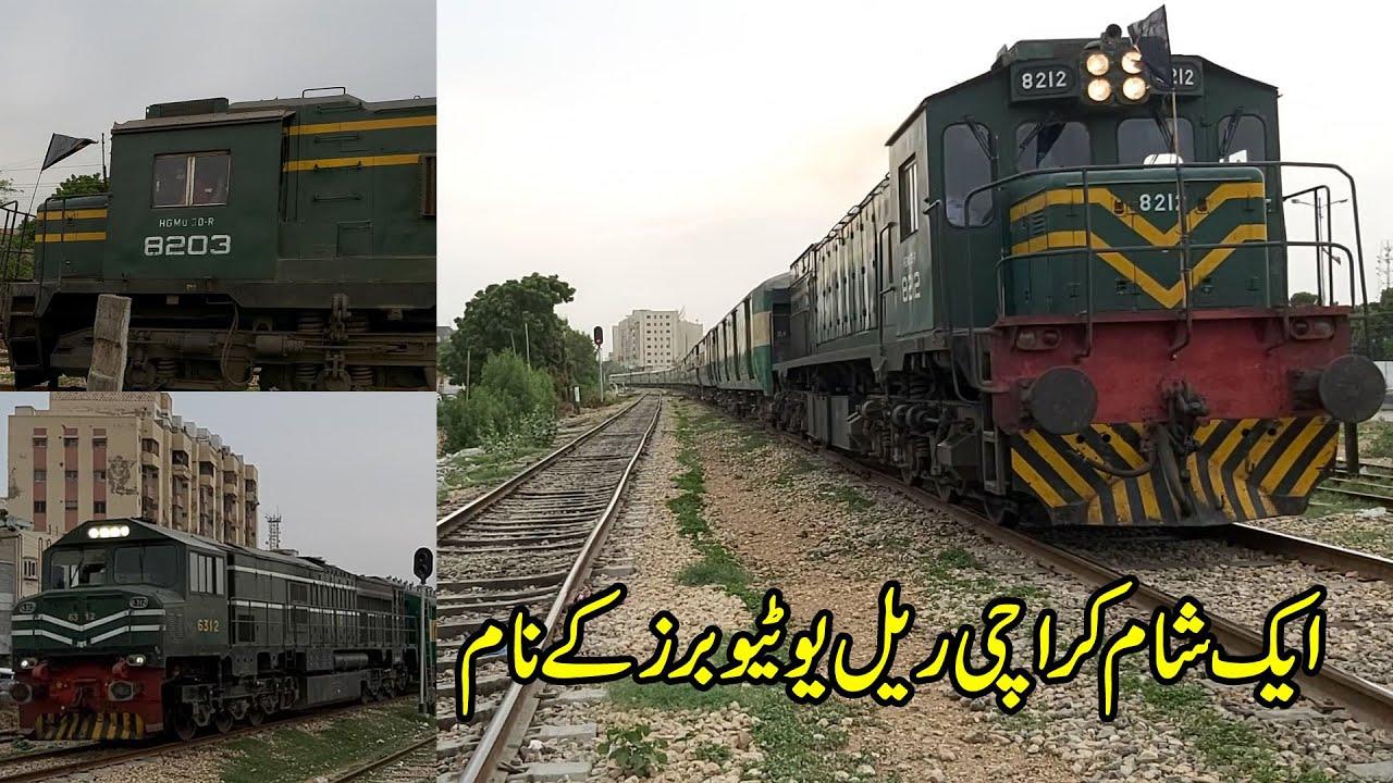 Railfaning @ Malir with @Pak Railography @Pak Raillion Productions @RaiLoversPK @Spunky Express