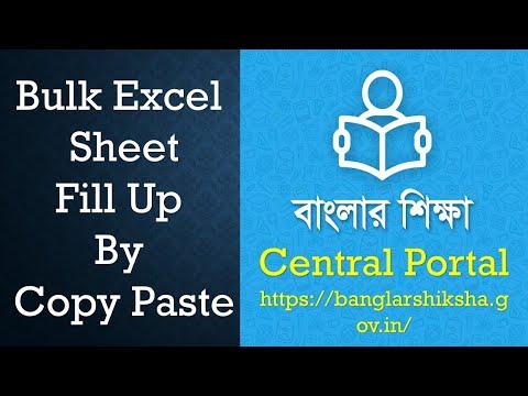 banglarsiksha in School Management System SMS School Education Dept