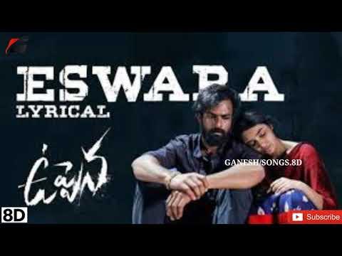 uppena-movie-song-eswara-song.8d